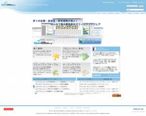 open office ワード保存 pdf