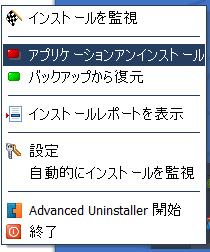 advanced-uninstaller-pro15