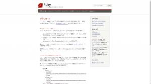 ruby1